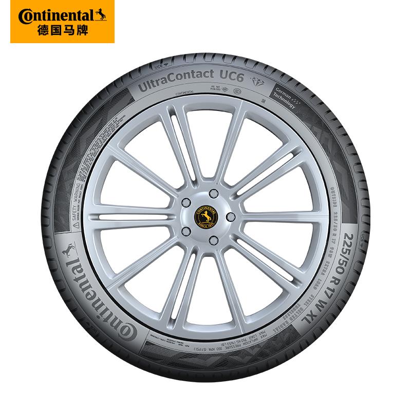 德国马牌轮胎235-45R17 97W XL ULTC UC6适配大众迈腾CC