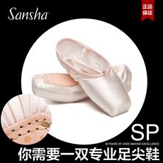 пуанты Sansha SP