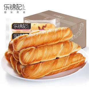 乐锦记原味撕棒面包早餐手撕面包零食糕点点心小吃奶香整箱750g