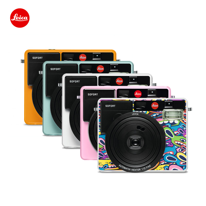 Leica-徕卡 SOFORT一次成像立拍立得相机白橘粉绿四色 LIMO特别版