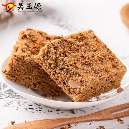 浙江特产传统糕点手工网红小吃早餐食品糯米糕桂花糕美食孕妇零食