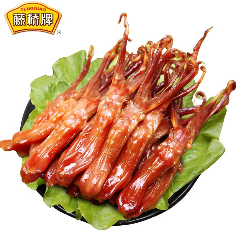 藤桥牌温州特产鸭舌头 两根装鸭舌毛重215g*2包酱香-香辣味 零食