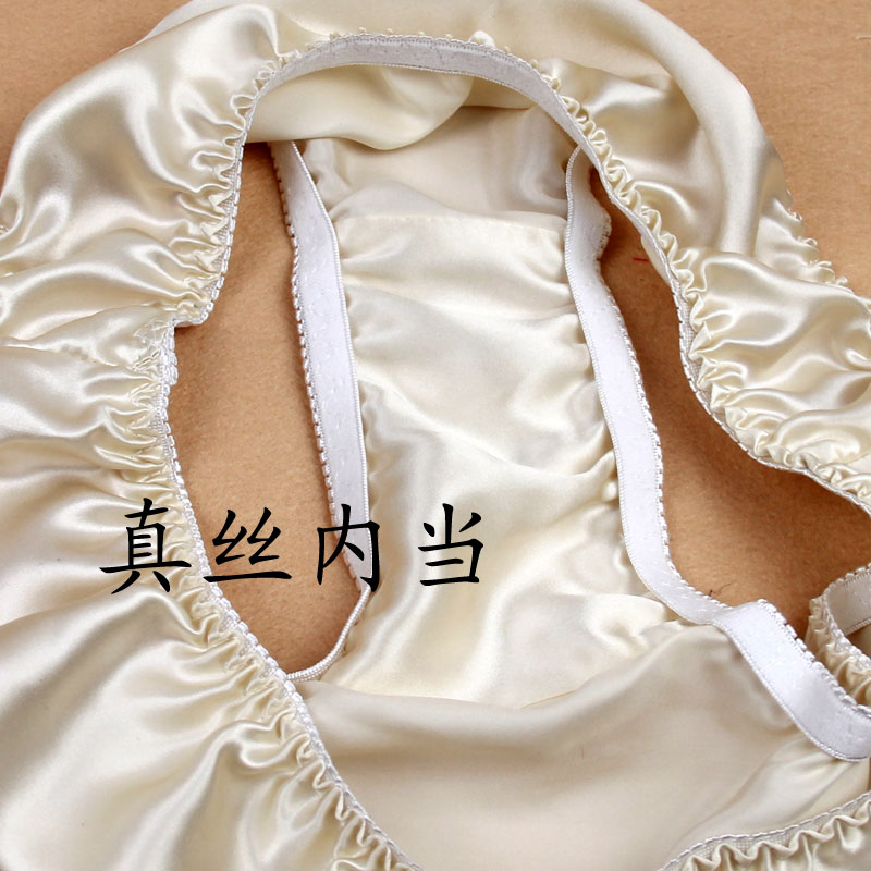 Трусы Tang Jingsi 100