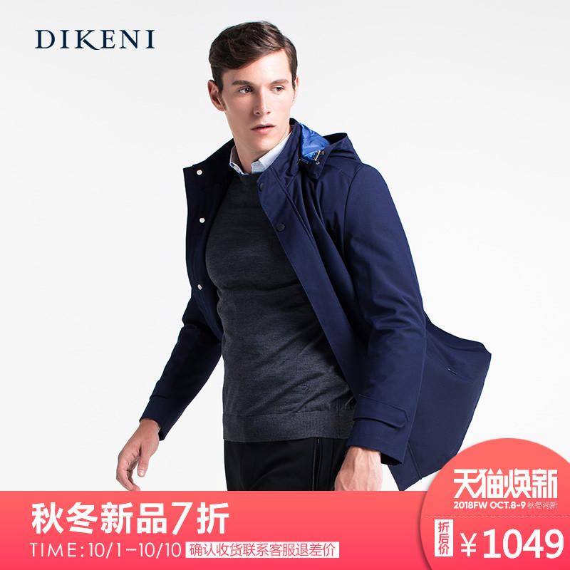 迪柯尼DIKENI 秋冬男装拉链暗门襟立领连帽束腰中长款休闲风衣
