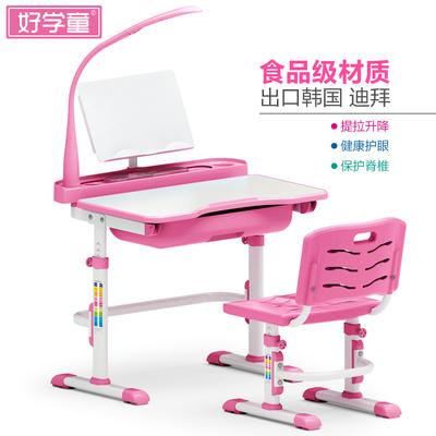 2平米 好学童儿童学习桌儿童书桌可升降小学生写字桌学习桌椅组合套装