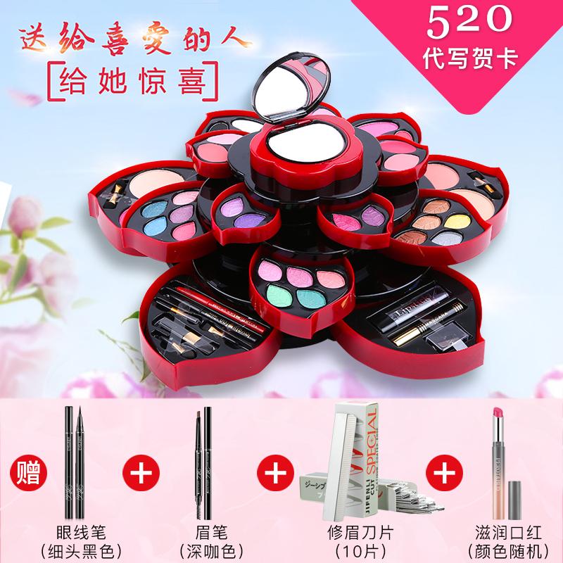 珀蕾同款网红彩妆盒大梅花旋转花瓣化妆品眼影化妆盘套装全套组合