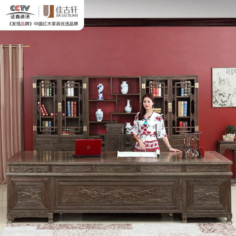 红木家具办公桌鸡翅木大班台书柜椅组合仿古实木中式写字台老板桌