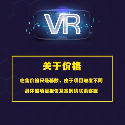VR全景拍摄 VR全景制作 VR场景拍摄 酒店拍摄  民宿拍摄