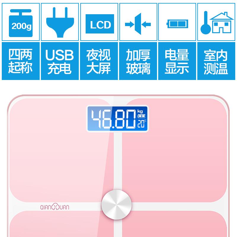 Электронные напольные весы Тысячелетия выбран USB перезаряжаемые электронные весы точных бытовых тела масштаба Взрослый вес весят электронных весы тестер