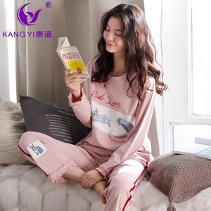香港康谊睡衣女春秋冬季纯棉长袖韩版学生可外穿两件套家居服套装