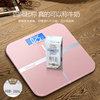 The rechargeable electronic weighing scales iSense home diet adult human weighing scales accurate measurement of body weight is