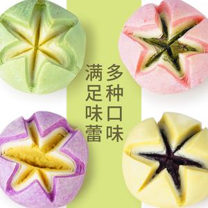 老杭邦荷花酥 杭州特产糕点伴手礼 网红零食蛋黄酥4枚装 美食早餐
