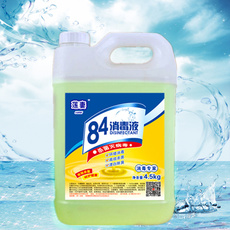 Disinfectant 84