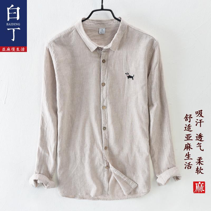 春夏日系文艺小清新条纹亚麻衬衫男修身刺绣棉麻长袖衬衣麻料上衣