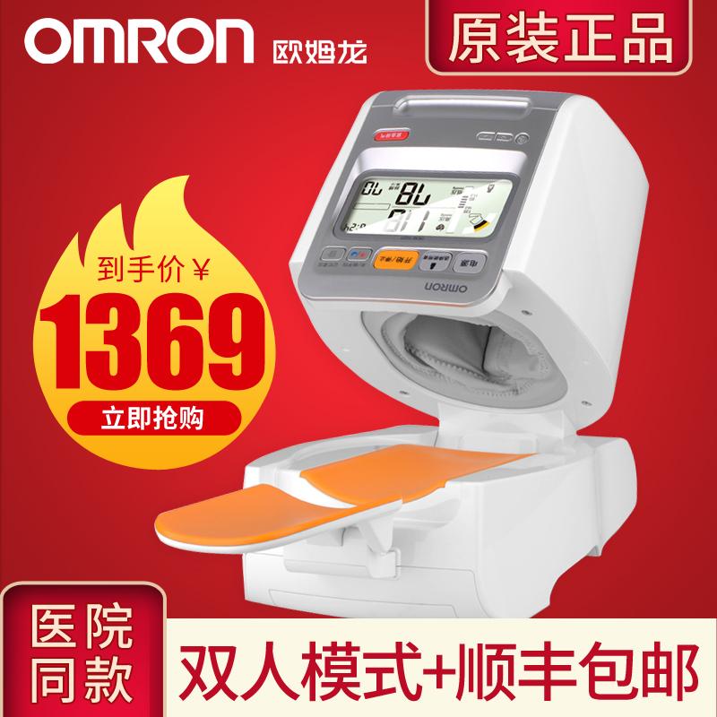欧姆龙HEM-1020家用医用血压测量计老人上臂式全自动电子血压仪