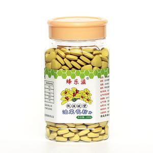 蜂乐滋 青海破壁油菜花粉片天然纯正品新鲜男性食用蜂花粉豆500片