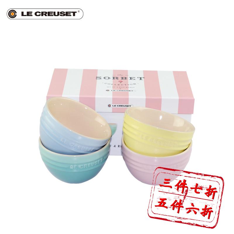 法国 LE CREUSET 酷彩 炻瓷 韩式米饭碗四件套 礼赠