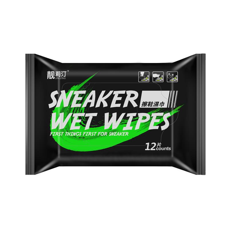 【拍一发四】网红小白鞋擦鞋湿巾
