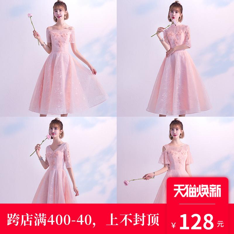 伴娘服2018新款韩版婚礼闺蜜装姐妹团粉色中长款修身小礼服裙女秋
