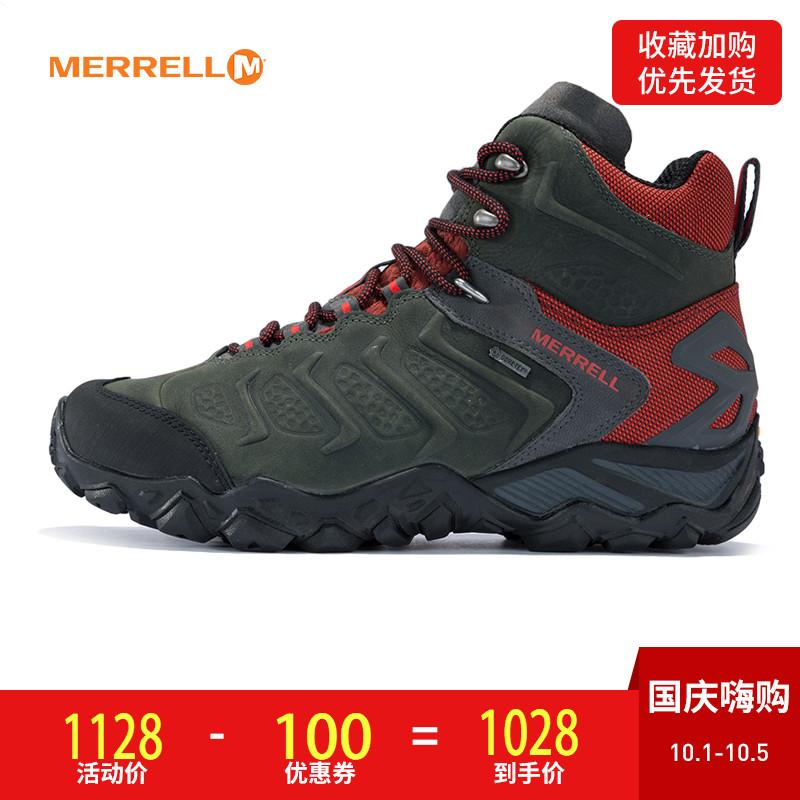MERRELL迈乐徒步鞋男 GORE-TEX减震防水防风透气耐磨 J01537