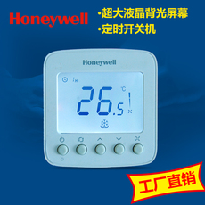 Панель управления кондиционированием Honeywell TF228WN/TF428WN
