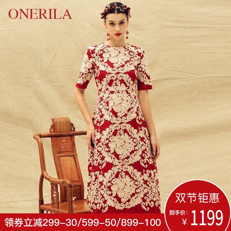 ONERILA红色新娘结婚敬酒服中长款裙子回门礼服修身刺绣连衣裙秋