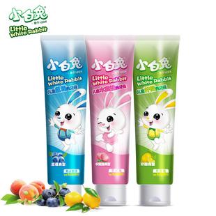 小白兔儿童牙膏6-12岁换牙期可吞咽含氟防蛀牙膏水果味 三支装