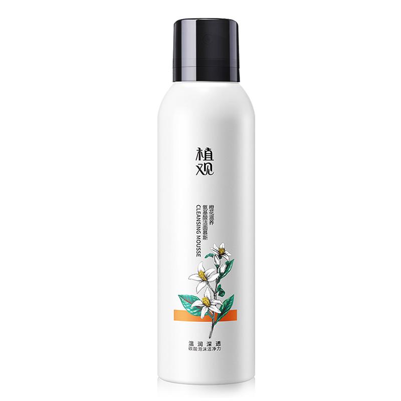 植观氨基酸橙花碳酸洁面慕斯泡沫洗面奶深层清洁毛孔保湿洁面乳女