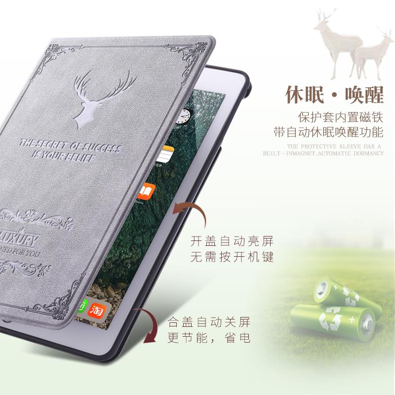 高端iPad4-3-2保护套苹果老款平板电脑ipad2保护套壳ipad3通用硅胶超薄防摔全包边网红皮套日韩