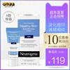 Neutrogena-露得清维A醇晚霜Healthy Skin抗皱保湿补水视黄醇面霜