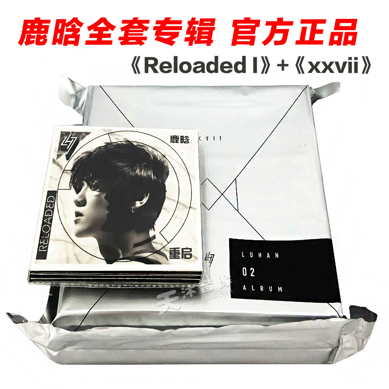 官方正品 鹿晗�]� xxvii+reloaded i ���w�]�CD+DVD+雨
