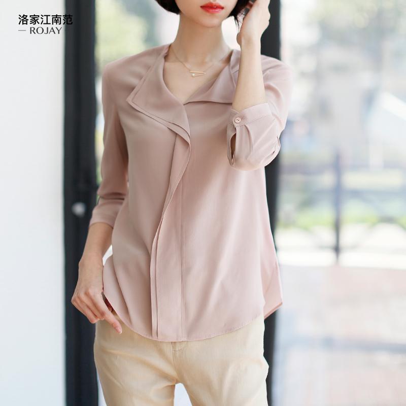 真丝衬衫女长袖2018春装新款桑蚕丝上衣遮肚子雪纺藕粉色衬衫女