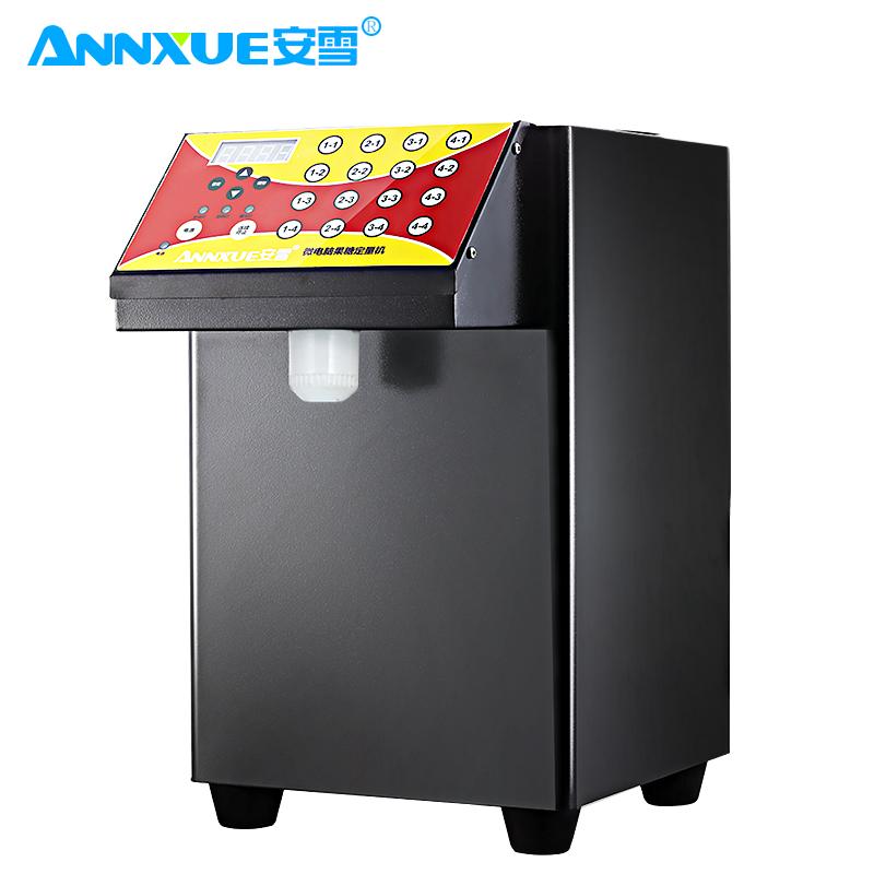 安雪果糖定量机 奶茶店果糖机 16格精准果糖仪商用台湾奶茶设备