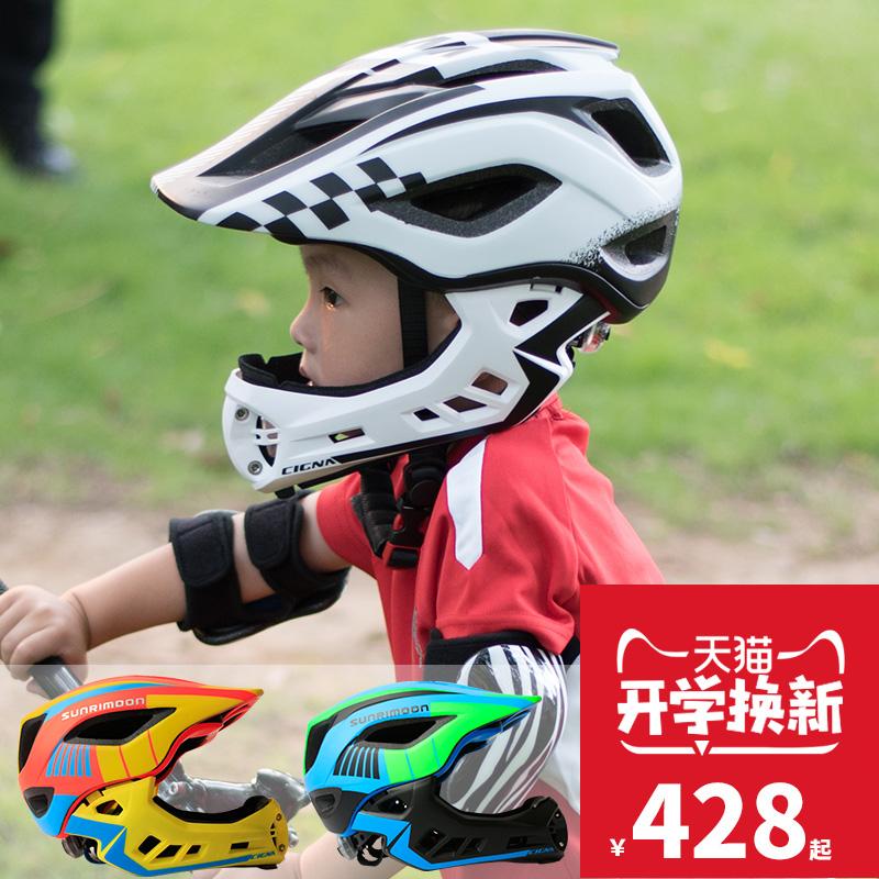 CIGNA儿童头盔平衡车全盔保护下巴安全帽自行车单车骑行护具装备