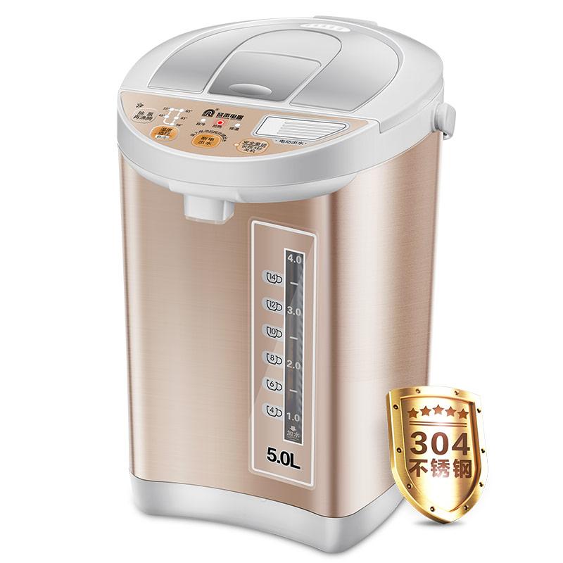 容声RS-7557电热水瓶家用自动保温5L大容量烧水壶304不锈钢开水瓶