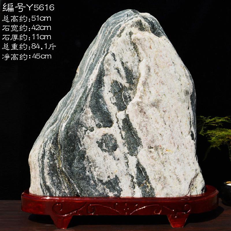 高50cm厘米60 70cm 泰山原石靠山石风水石头摆件天然山水石观赏石