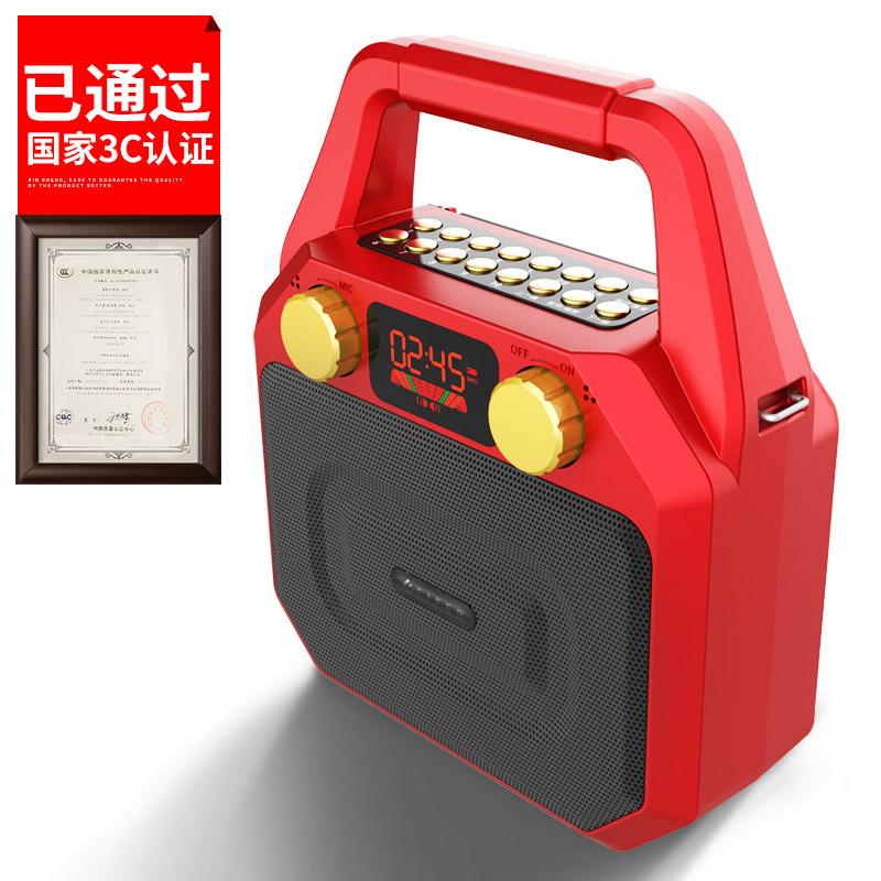 广场舞音响户外便携式手提音箱小型迷你蓝牙大功率拉杆k歌播放器