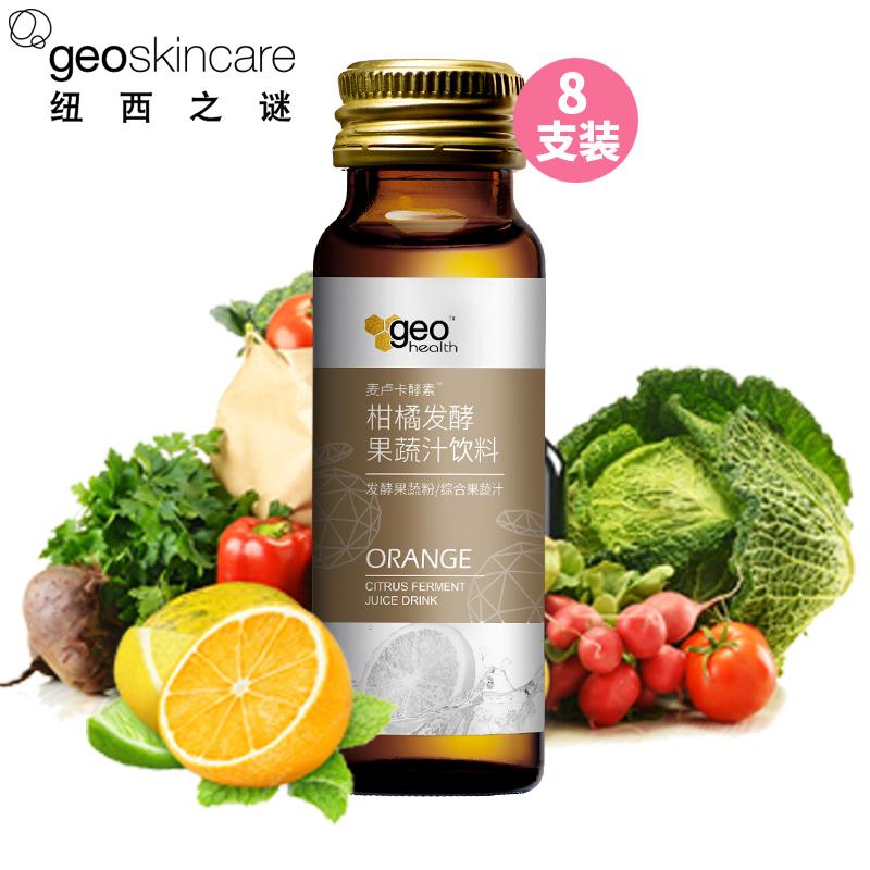 纽西优品麦卢卡酵素柑橘发酵果蔬汁饮料50mlx8瓶