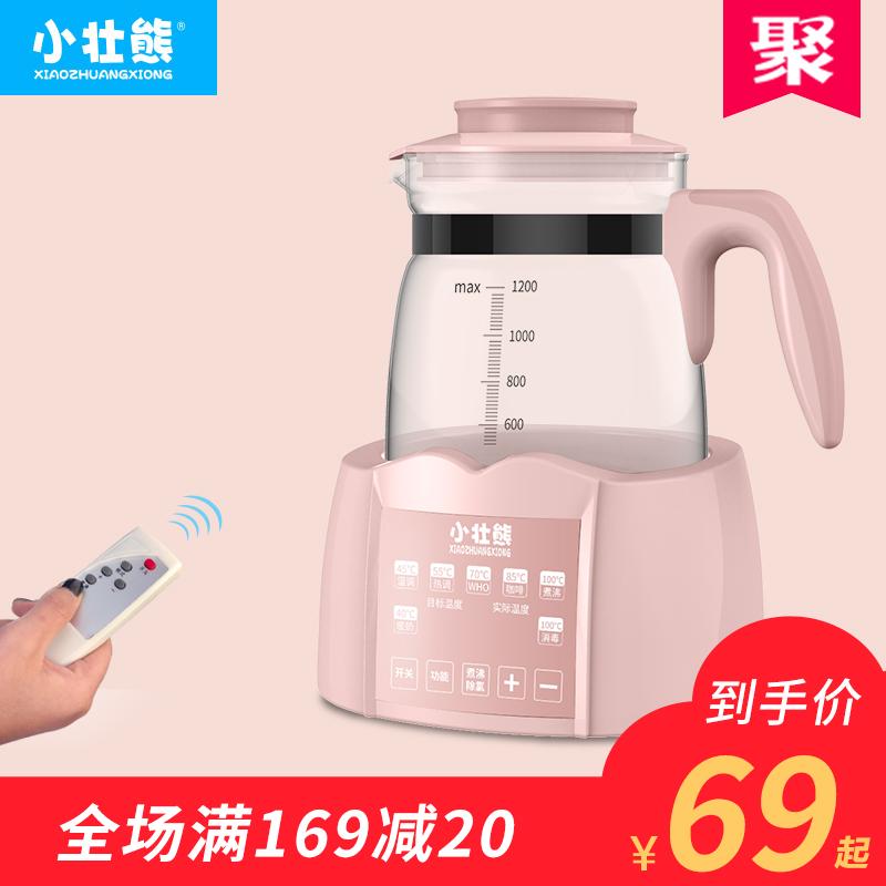 小壮熊婴儿恒温调奶器玻璃水壶热水智能冲奶机泡奶粉全自动温奶暖