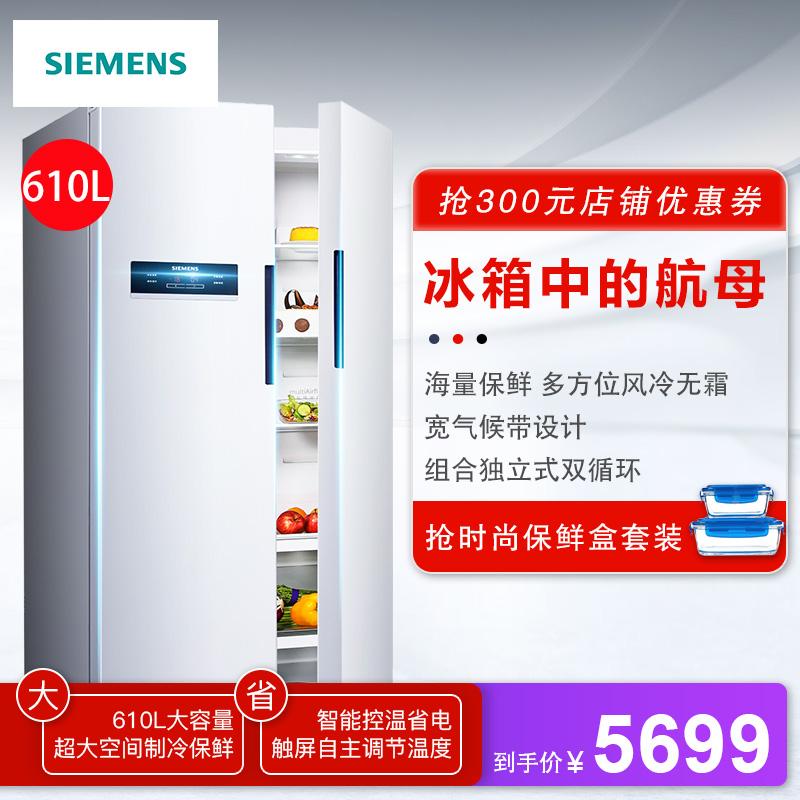 SIEMENS-西门子 BCD-610W(KA92NV02TI)对开门双门风冷无霜电冰箱