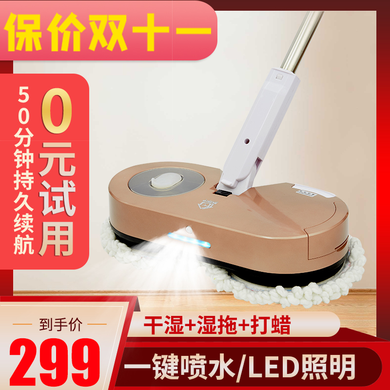 威嘉净无线电动拖把家用拖地擦地神器木地板打蜡扫地一体机无蒸汽