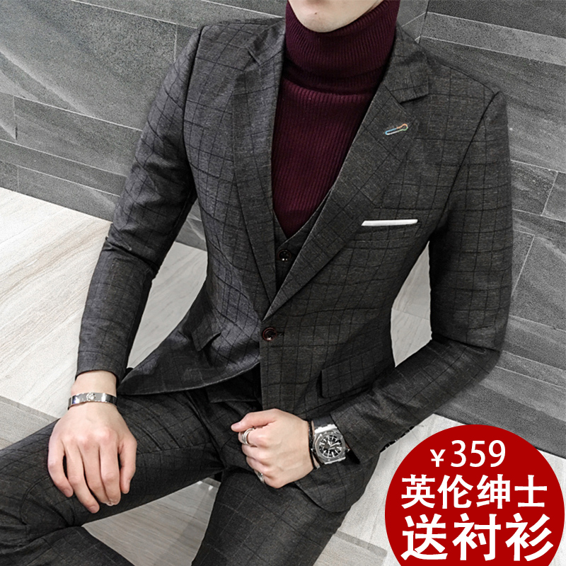 Business suit Ccxo Tz04/39 Two Piece Set