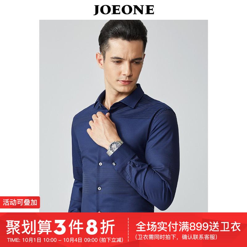 九牧王男装长袖衬衫2018年秋季休闲青年男士日常衬衣