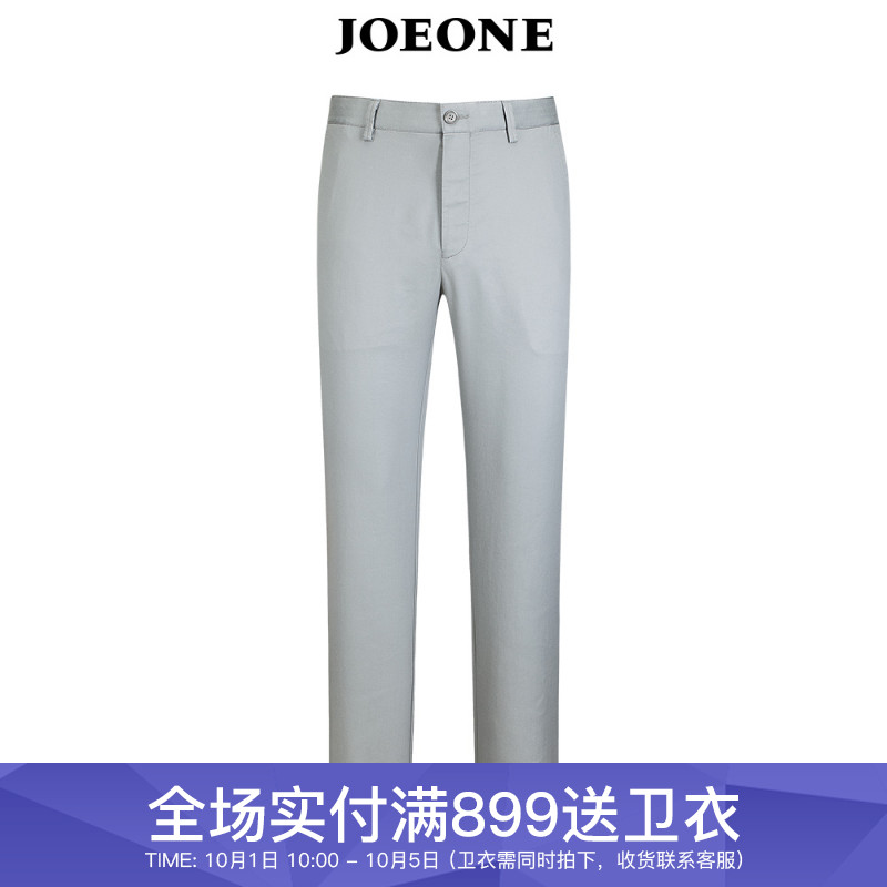 九牧王男装休闲裤 夏季纯色上班族男士舒适休闲裤子