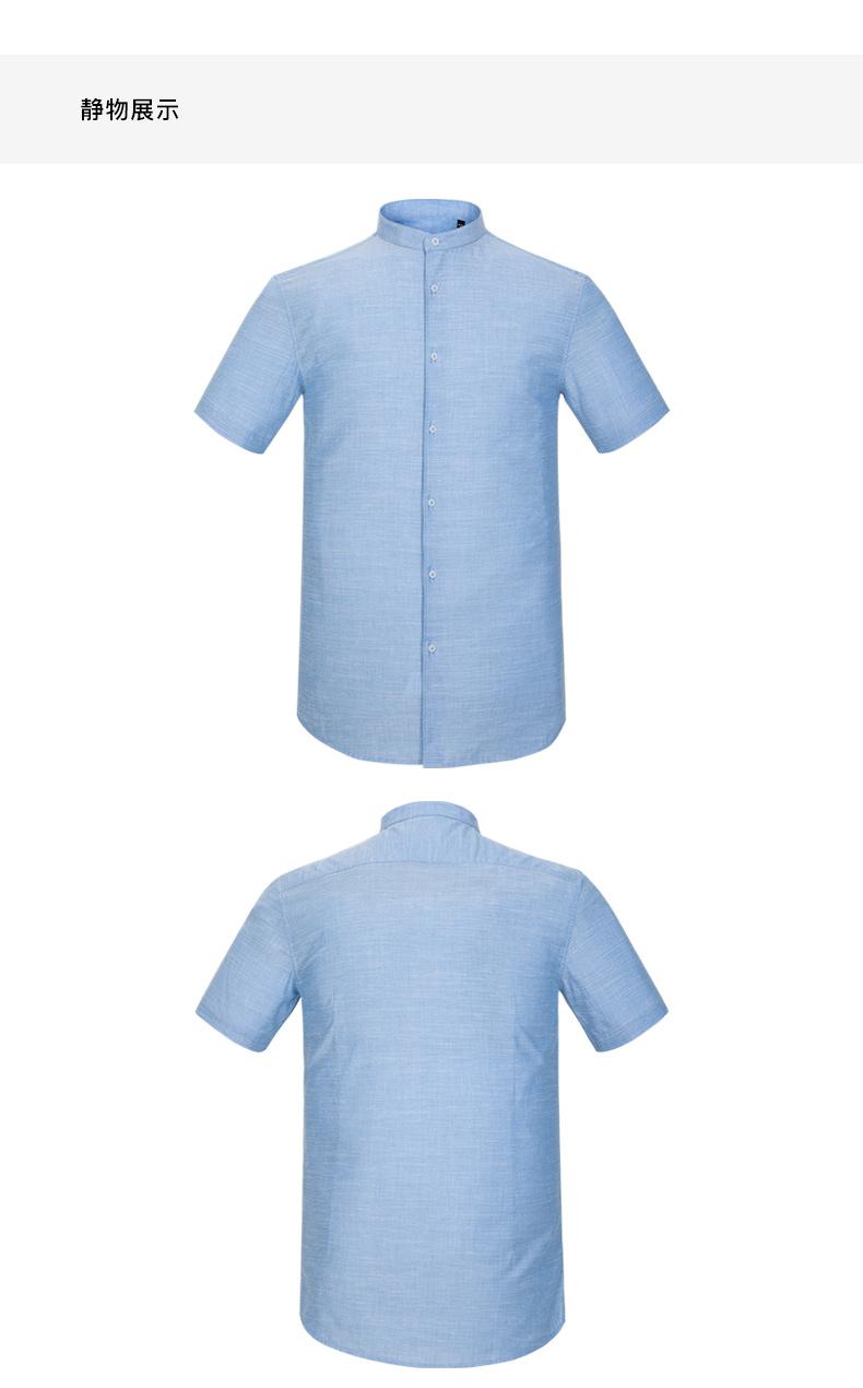 九牧王短袖衬衫