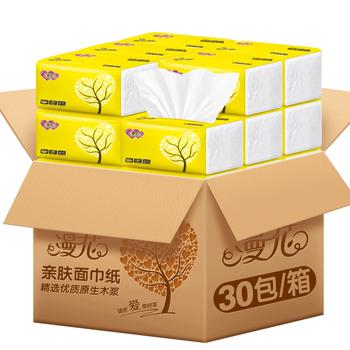 【漫花】整箱抽纸30包*100抽券后26元包邮