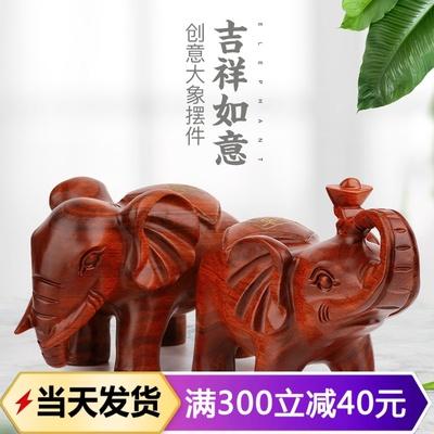 红木象木雕大象风水新万博移动版官方网站万博网页版登录入口一对小象招财木制工艺品客厅家居饰品