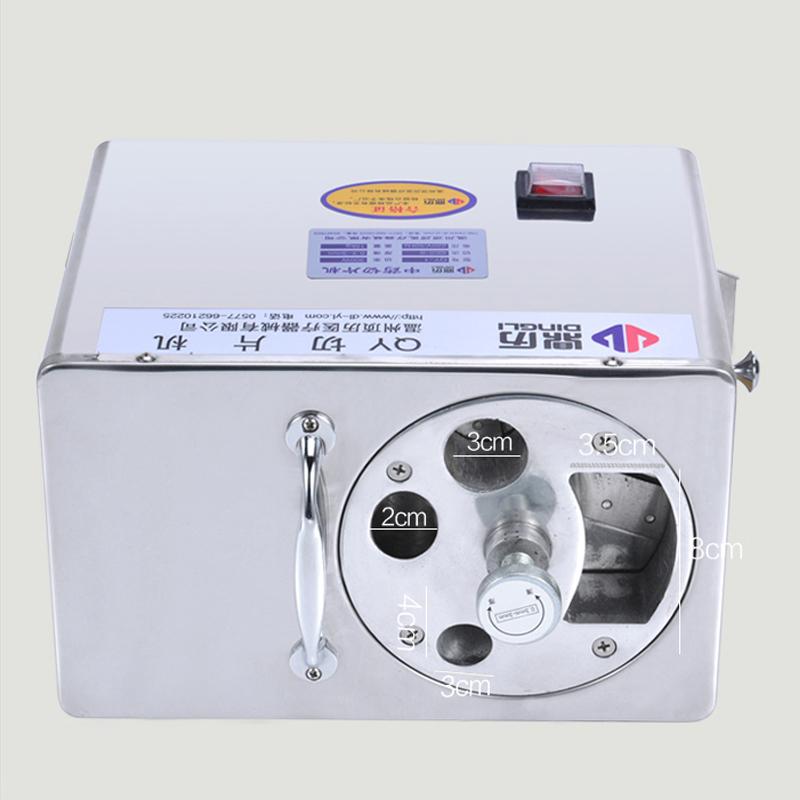 鼎历 新型中药材切片机商用人参玛卡三七西洋参切药机电动不锈钢