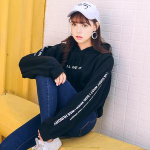 2017秋冬装女士卫衣长袖韩版套头宽松短款高腰加厚加绒学生装外套
