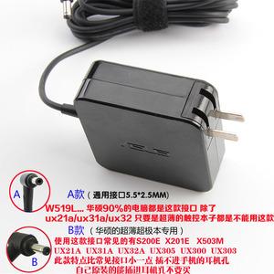 原装华硕19V3.42A笔记本充电器X450C/Y481C电源适配器65W充电器线